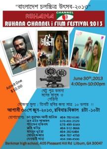 altanta-film-festival