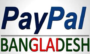 paypal-bd