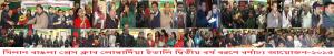bangla-press-club-milan