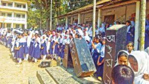 kalamridha-school